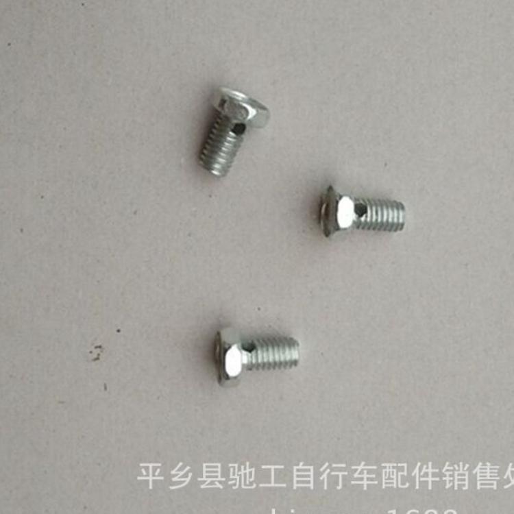 量批供应自行车闸豆自行车零配件线28闸豆闸线紧固螺丝配件