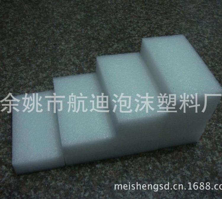 航迪 精品epe珍珠棉板材 高品质珍珠棉包装 可加工定制