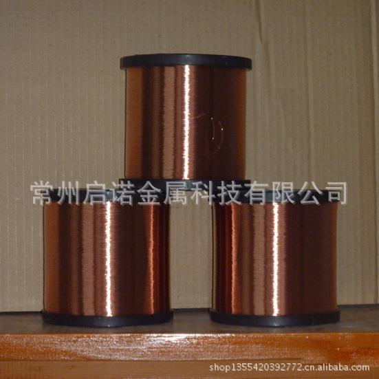 高质量加工  优质铜包钢  支持混批   诚信服务