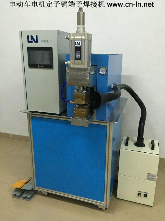 河北电机定子焊接电阻点焊机,焊接强度大,工艺先进