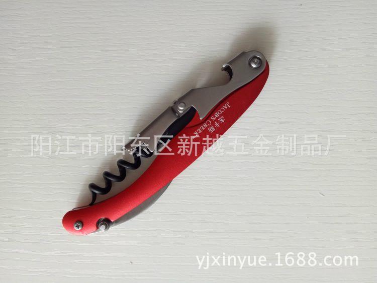 厂家直销新款多功能红酒开瓶器XY101