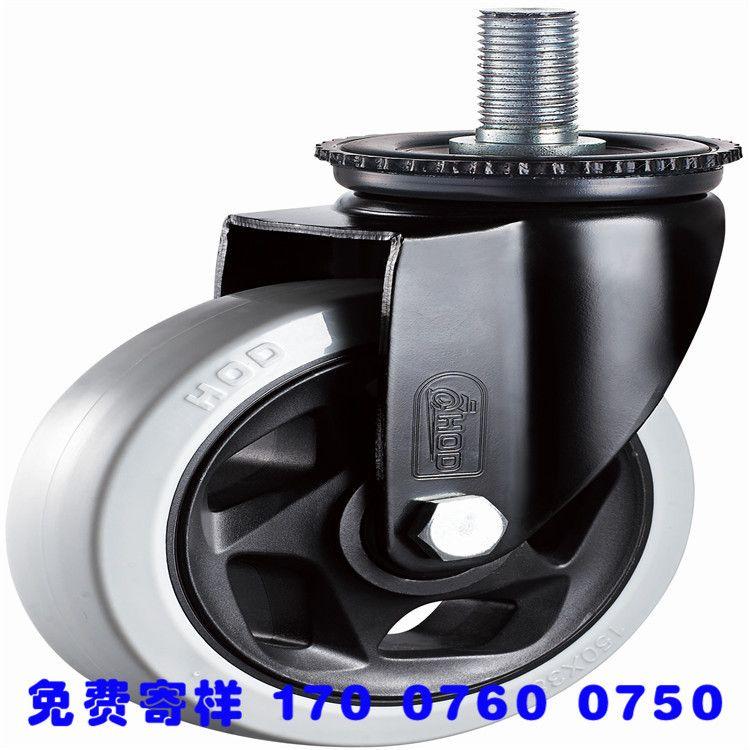 肥仔脚轮万向轮定向轮带刹车轴承工业PP轮推车转向轮子轱辘万向轮