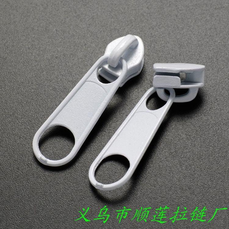 5号金属白色尼龙拉头定制箱包服饰家纺衣柜体育用品座垫套拉链头