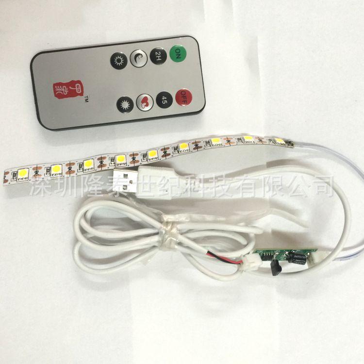 厂家销售 卡通小夜灯开发设计 生产小夜灯开发设计 led闪灯芯片IC