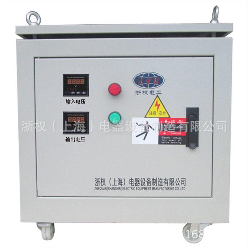正械  SG-30KVA变压器 三相隔离变压器30千瓦