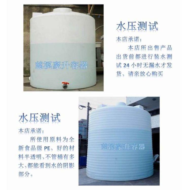 武汉塑料水箱厂家 8吨水桶 牛筯储水罐8000升pe水箱大塑料桶