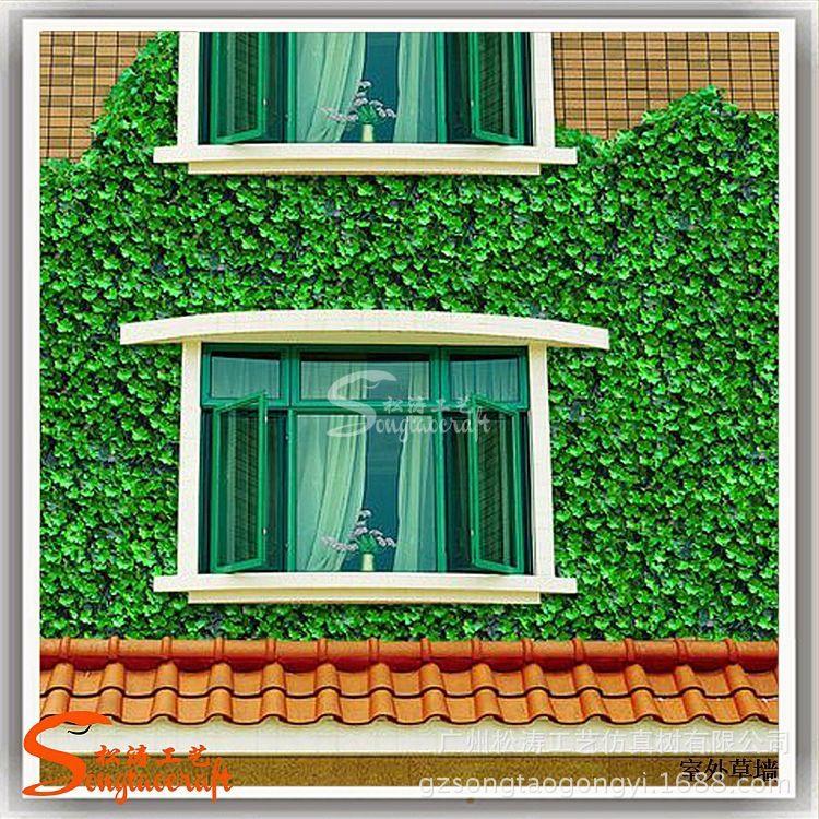 室外植物墙厂家松涛定制抗紫外线植物草坪室内阻燃装饰立体草墙