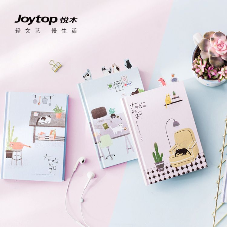 Joytop悦木 有猫的日子精装本原创手绘手帐本学生日记本记事本子