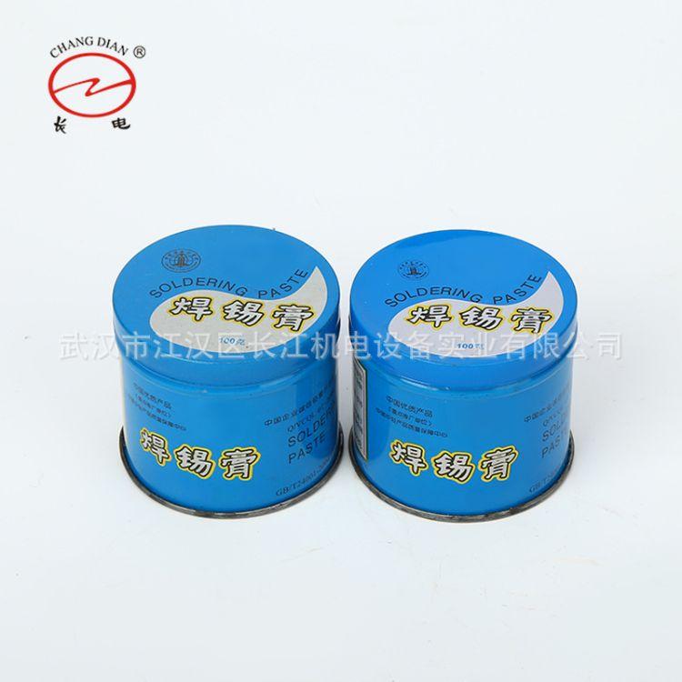 焊锡膏 高温100g助焊膏焊宝免洗焊锡膏烙铁专用焊锡膏 维修锡膏