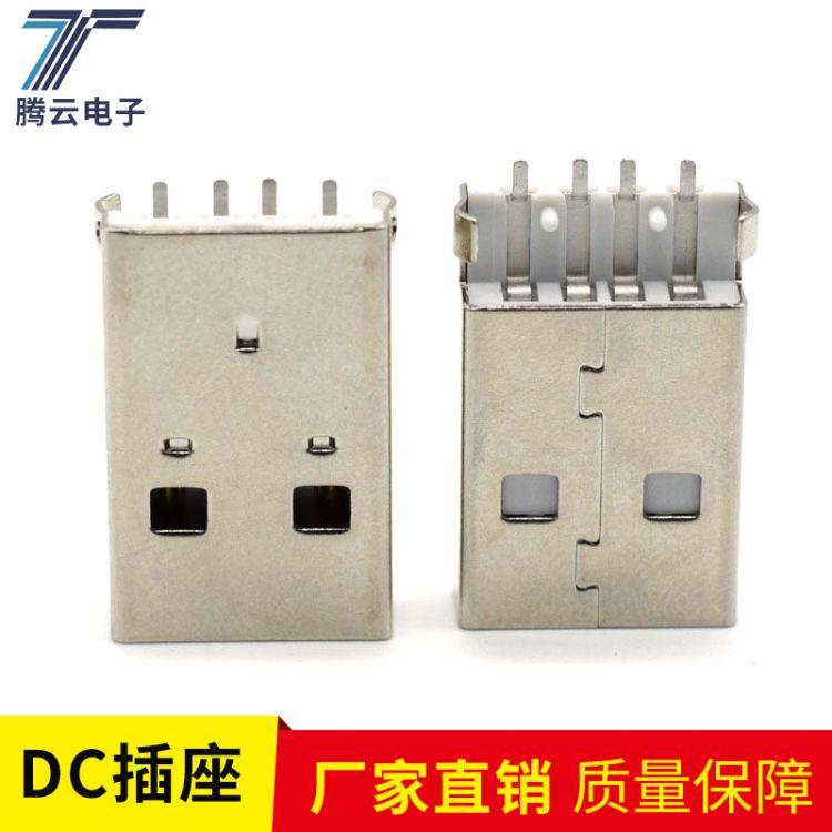 USB插座A公沉板180度A母双层沉板 充电数据款 苹果5母座贴板