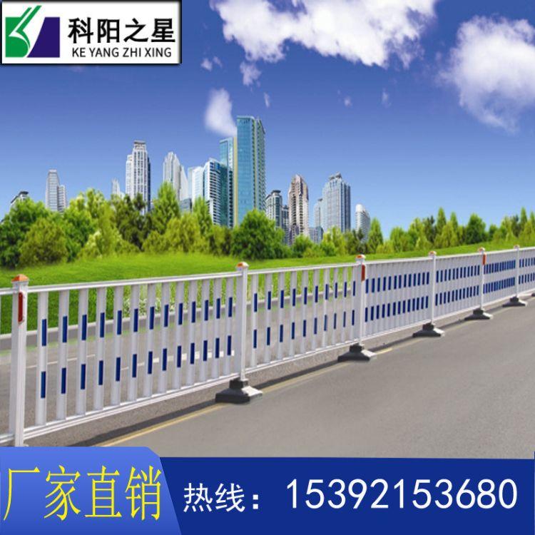 福建泉州厦门交通护栏 厂家生产直销道路交通护栏 交通隔离护栏