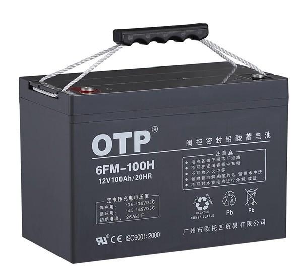 OTP铅酸蓄电池6FM-100欧托匹免维护12V100AH质保三年
