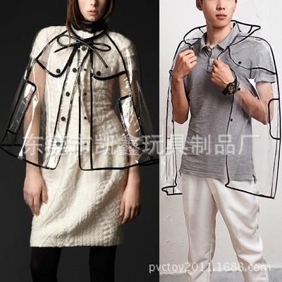 厂家供应PVC成人斗篷雨披 方形雨衣 成人雨衣 PVC雨衣