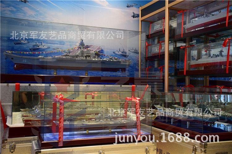 大比例辽宁号航母模型 中国海军航母 成品16舰 军事 国防展厅展品