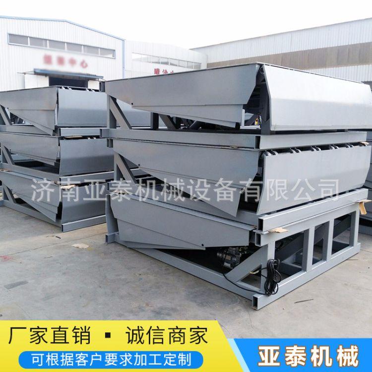 供应高铁站仓储卸货平台 物流月台装卸货登车桥 固定装卸货平台
