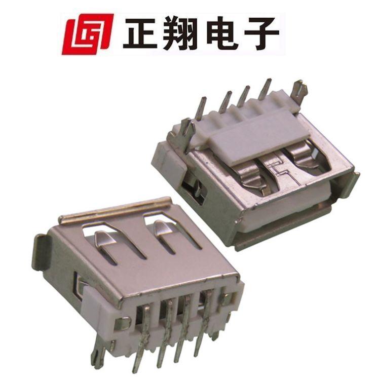 USB插座 AF 90度白胶 铜短体10.0 两脚无边 卷边 dip 插板式母座