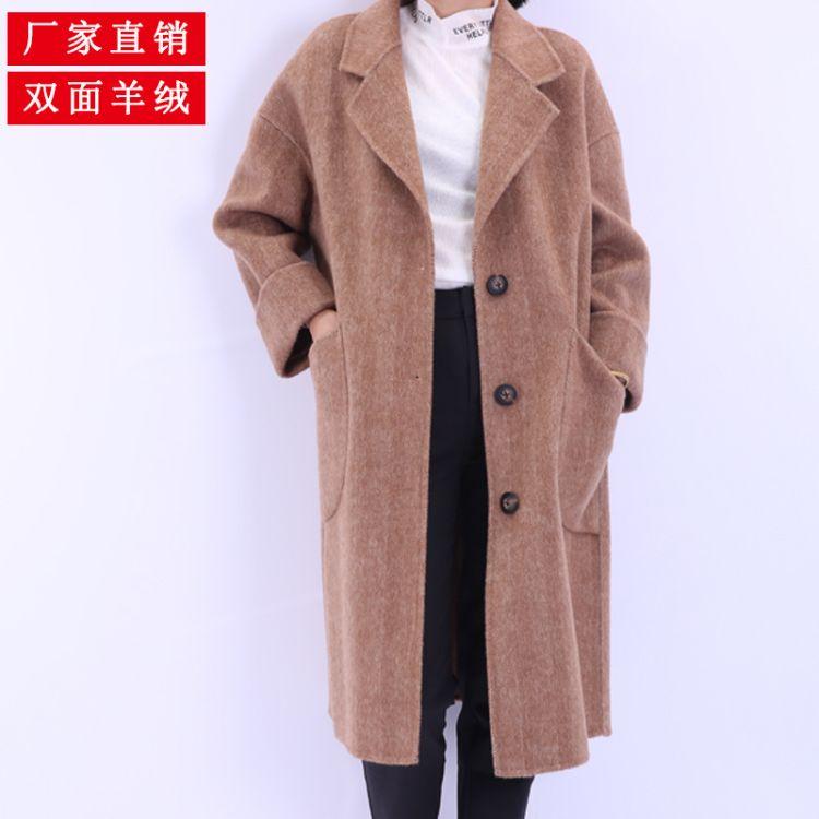 2018新款双面羊绒大衣女羊毛呢外套韩版中长款秋冬羊绒尼外套批发