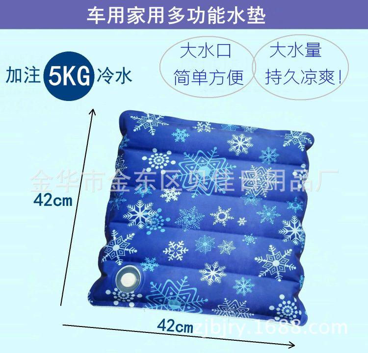 坐垫冰凉垫冰晶冰垫,夏季降温汽车坐垫,水垫水枕定制,厂家直销
