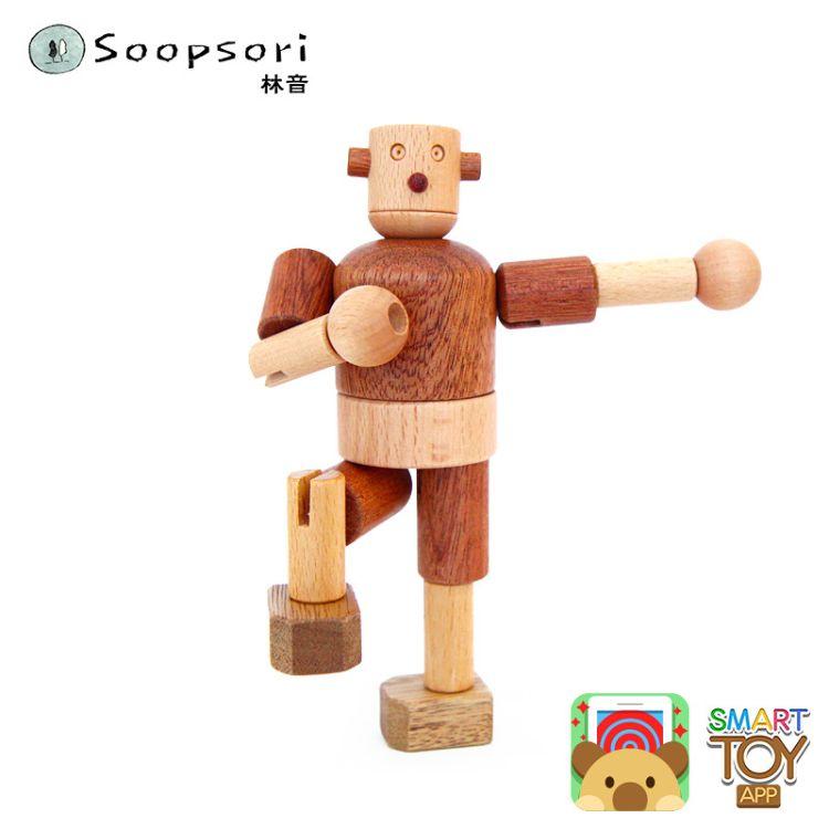 soopsori玩具木制智能百变关节变形机器人模型益智儿童1-2岁礼物