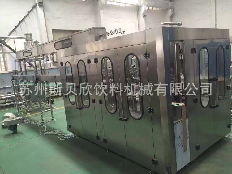 供应三合一酒水饮料灌装机 全自动玻璃水矿泉水液体饮料包装机