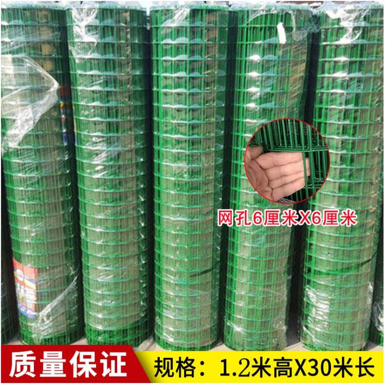 果园养殖网围栏养殖网养鸡网栅栏护栏防护网钢丝隔离铁网铁丝网