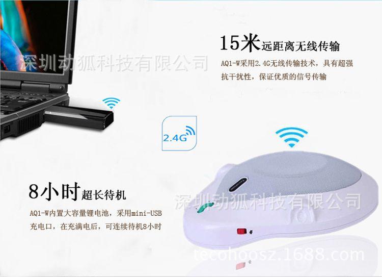 无线视频会议全向麦克风 USB免驱 穿墙远距离 拾音器 2.4G办公