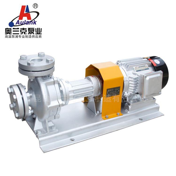 WRY系列振动小联轴式高温导热油泵