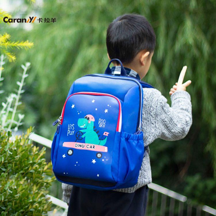 卡拉羊幼儿园书包女新款小童包减负护脊轻便双肩女小孩儿童书包