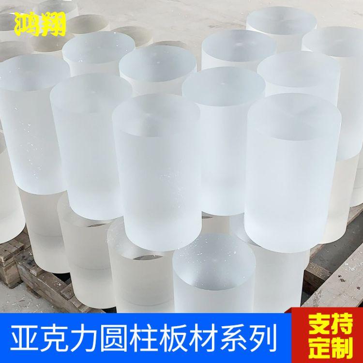 廠家直銷透明玻璃板 亞克力圓柱板材系列 有機玻璃亞克力板