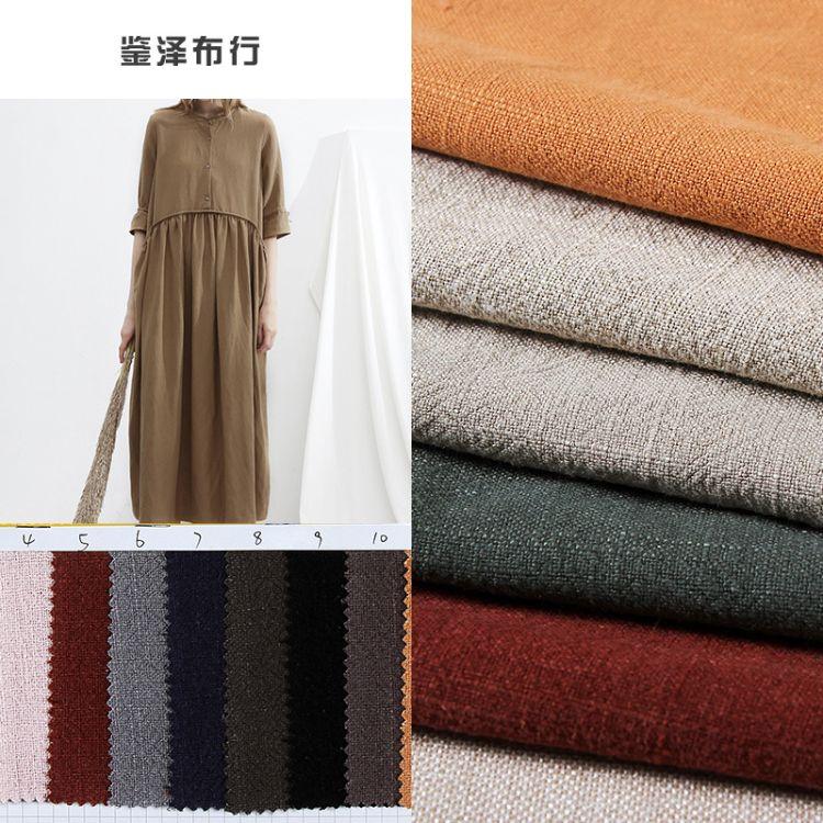 亚麻粘竹节面料 厂家直销现货供应女装面料 衬衫休闲服裤装上衣