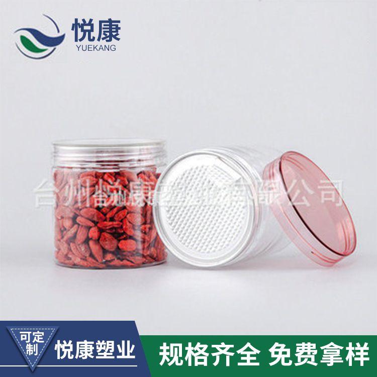 厂家供应 PET塑料罐 8.4*8高 罗旋易撕盖