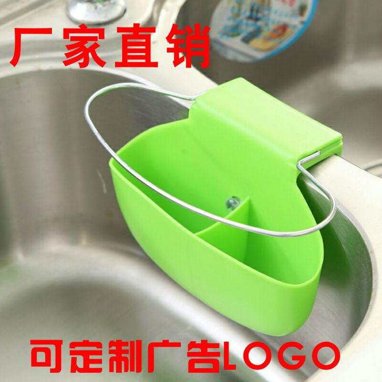 创意家居厨房水槽挂袋 置物肥皂杂物挂袋 收纳沥水储物挂袋批发