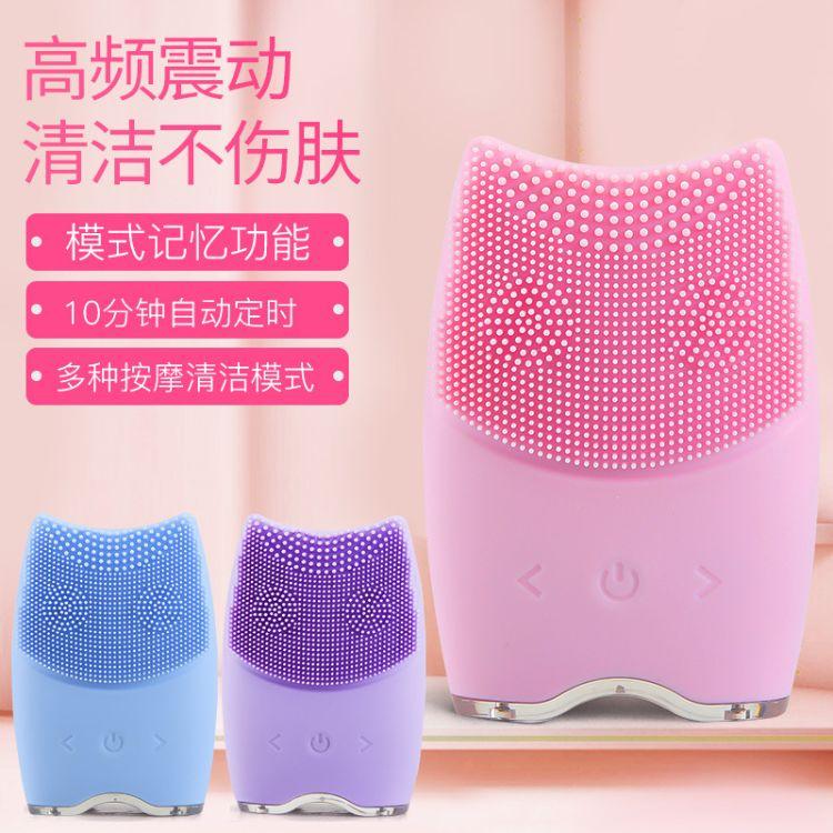 厂家直销新款防水硅胶洁面仪毛孔清洁器震动洁面刷脸部按摩美容仪