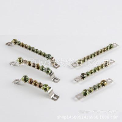 5孔地排2*15 接地排接线端子排 配电箱汇流排 零地排接地铜排