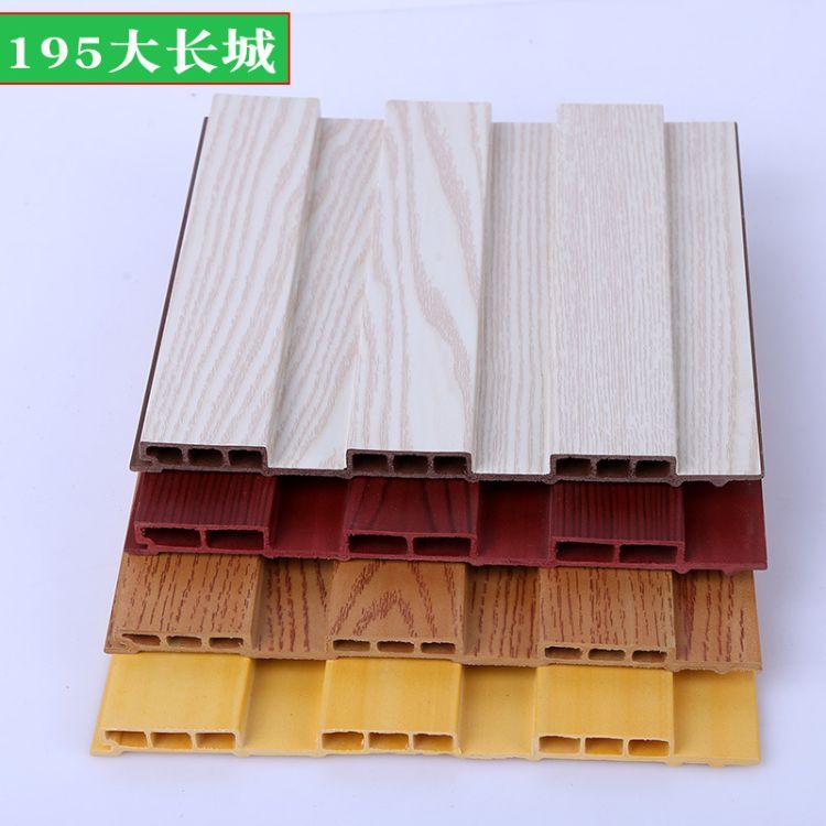 生态木长城板包覆 山东厂家批发 室内墙面吊顶材料
