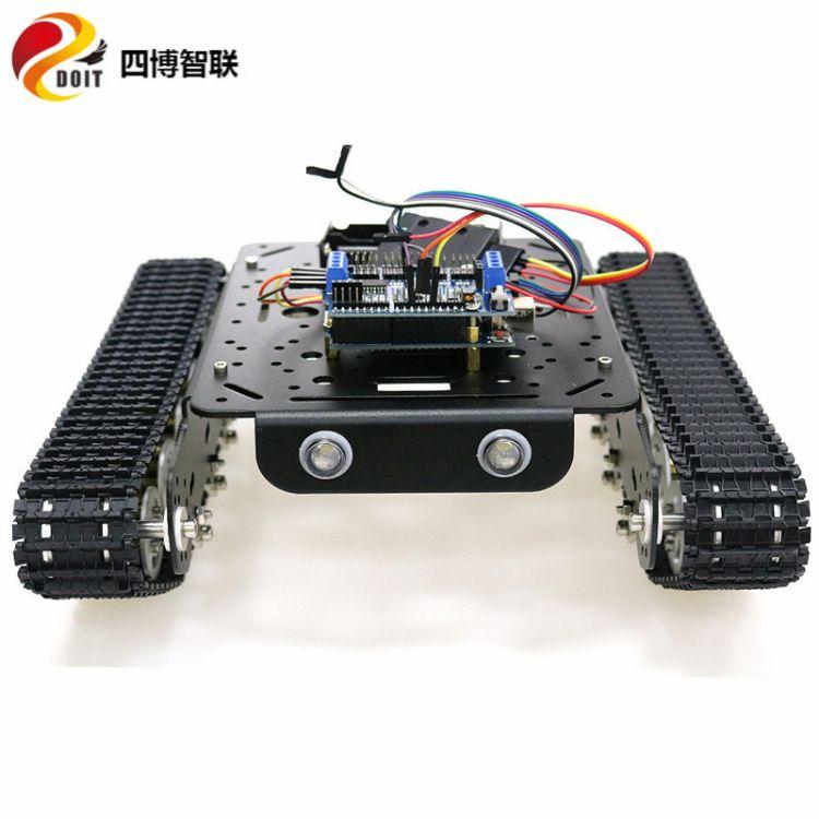 DIY悬挂式减震金属坦克底盘履带机器人智能小车课程设计25电机
