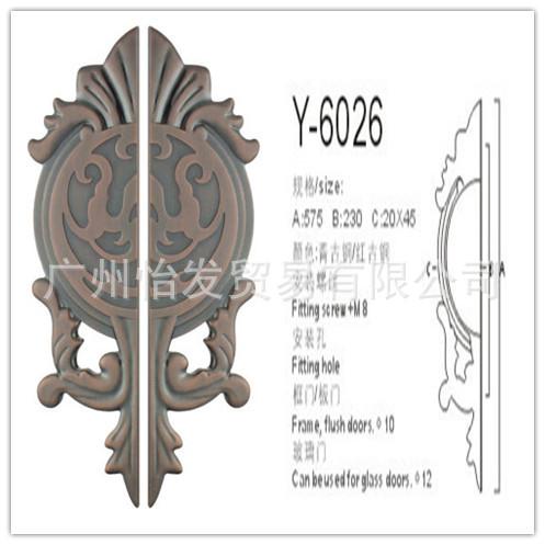 防古玻璃门豪华大门木门大拉手古铜色厂家直销可以来样订制