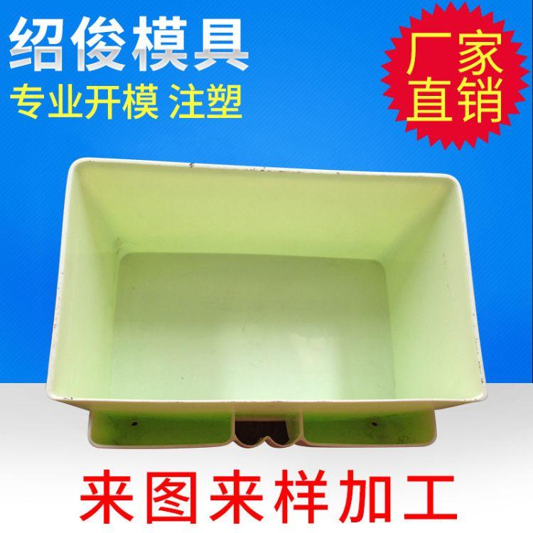 化妆品塑料盒 注塑加工 亚克力塑料产品加工 专业模具生产厂家,塑料盒专业模具