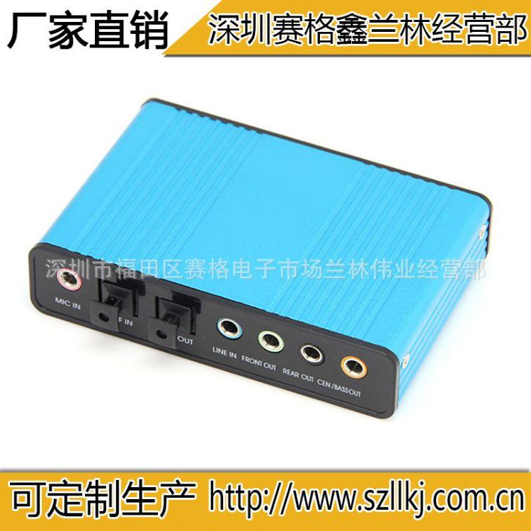 鑫兰林#USB光纤声卡外置声卡混音K歌 电脑5.1混响声卡 支持win7