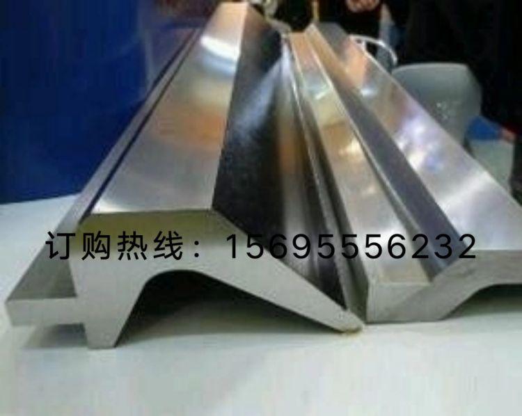 折弯机模具刀片 数控折弯机上下模具 无压痕折弯机模具 折弯刀