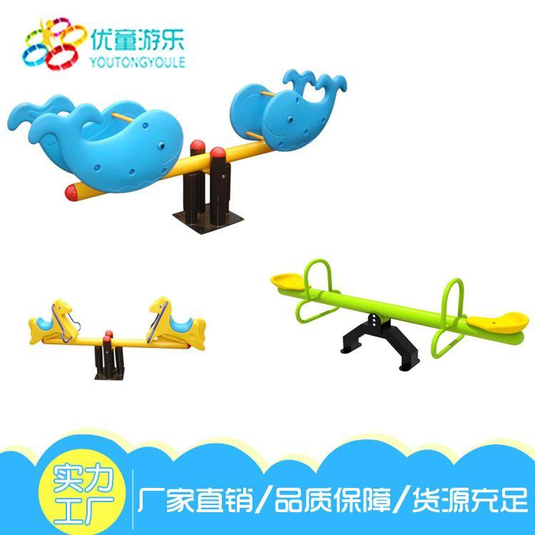 户外翘翘板幼儿园弹簧翘翘板室外儿童小区公园玩具摇马摇乐跷跷板