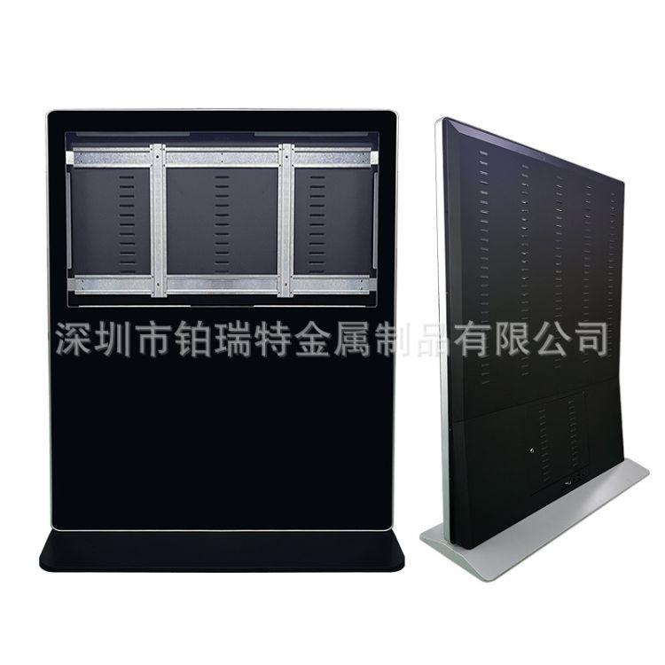 现货供应55寸立式横屏广告机外壳 电容触摸屏外壳厂家