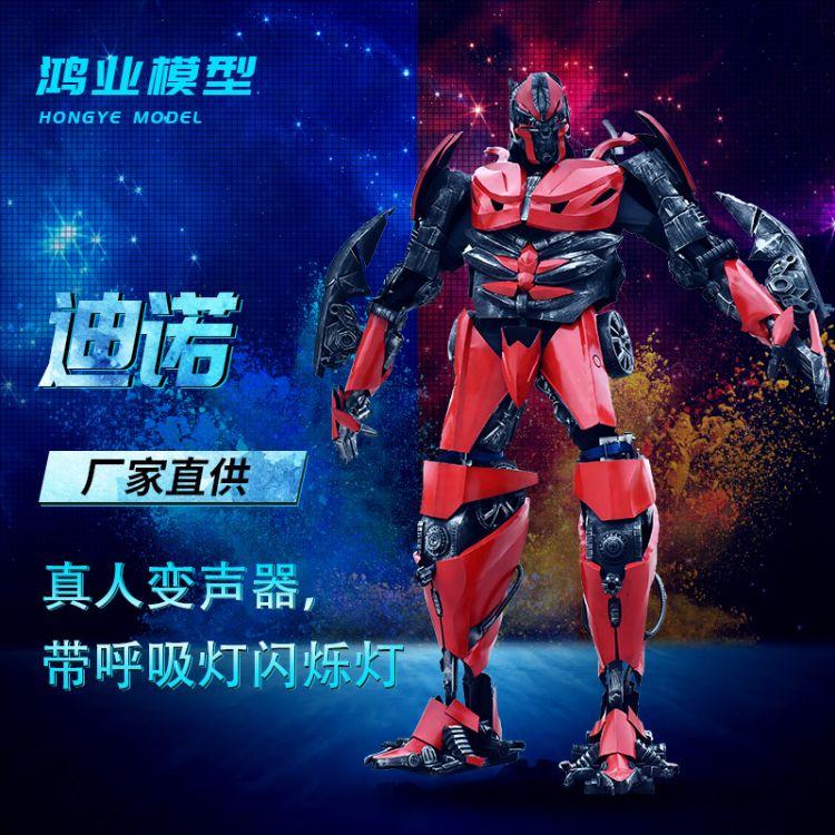 真人版盔甲穿戴机器人变形金刚服装道具人体可穿演出服机器人服装道具暖场迪诺 鸿业科技模型公司科技有