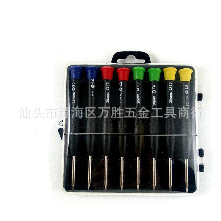 8合1螺丝刀组合套装手机拆机工具苹果手机维修工具厂家直销