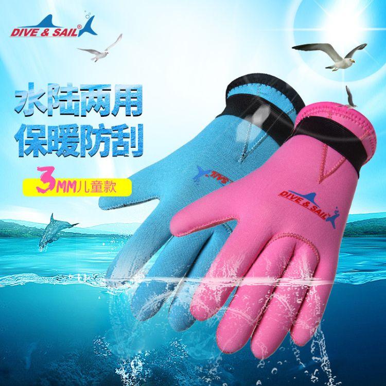 3MM儿童潜水手套浮潜防滑防磨防刮伤漂流游泳手套潜水料保暖护手