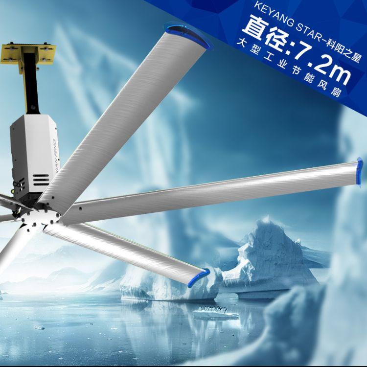 厂房工业吊扇 夏季仓库排风降温低耗能大型风扇厂家直销质保三年