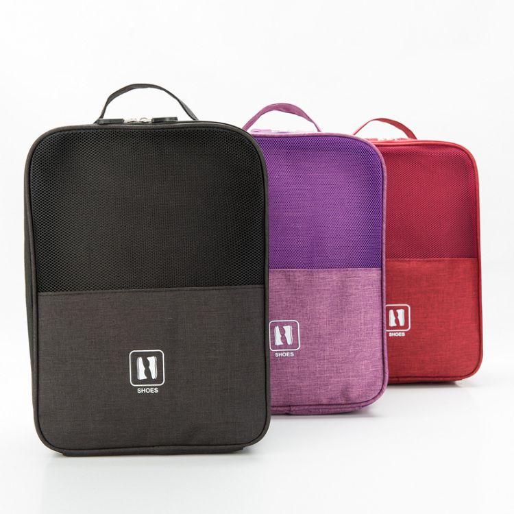 厂家直销收纳袋 旅行阳离子防水便携鞋袋旅行用品赠品包一件代发