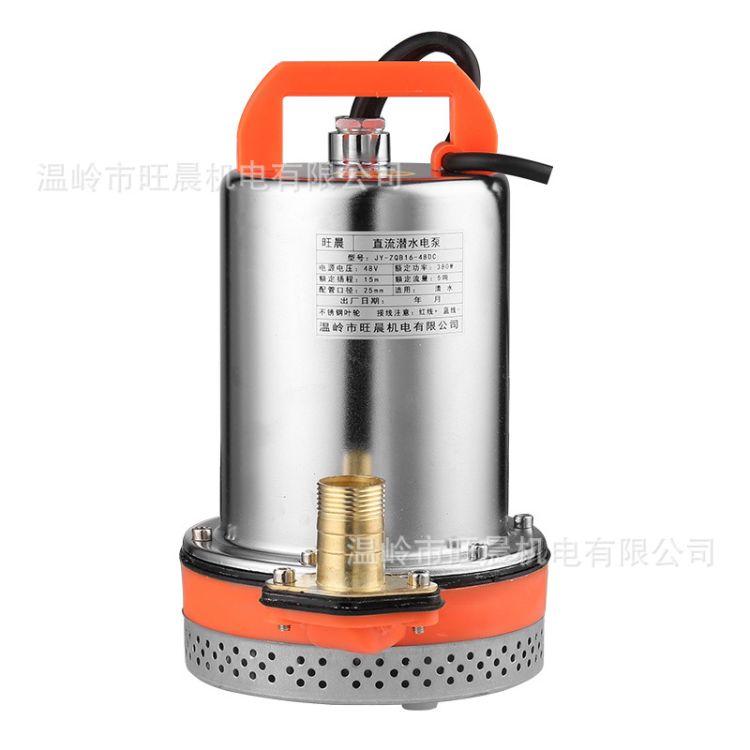 直流潜水泵摩托电瓶农用浇灌洗车抽水机72V高扬程水井抽水泵1寸款