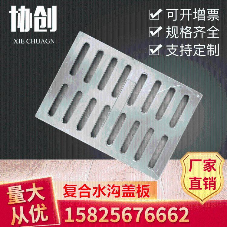 350*500樹脂復合排水溝蓋板下水道塑料格柵雨水篦子地溝蓋板