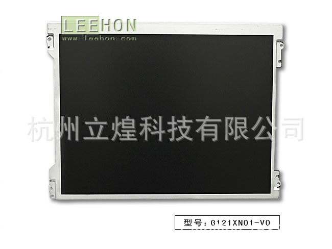 友達12.1寸寬溫全視角工業液晶屏G121XN01 V0-供應12.1寸友達屏